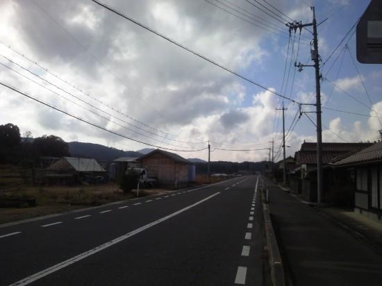 TS3O0389
